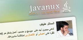 Javanux image