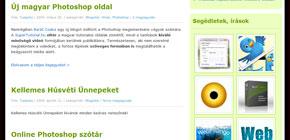 WebPillango 2 image